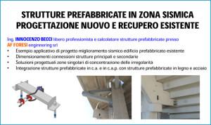 strutture_prefabbricate